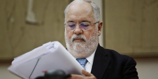 Arias Cañete en la comparecencia en el Congreso de los Diputados